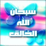 الصورة الرمزية شهرذاد